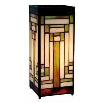 Art Deco Square Lamp 27cm
