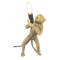 Monkey Lamp 30cm (Bulbs Not Included)