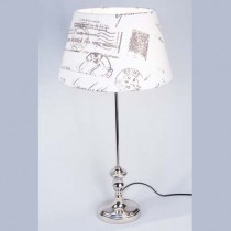 Polished Aluminium Lamp